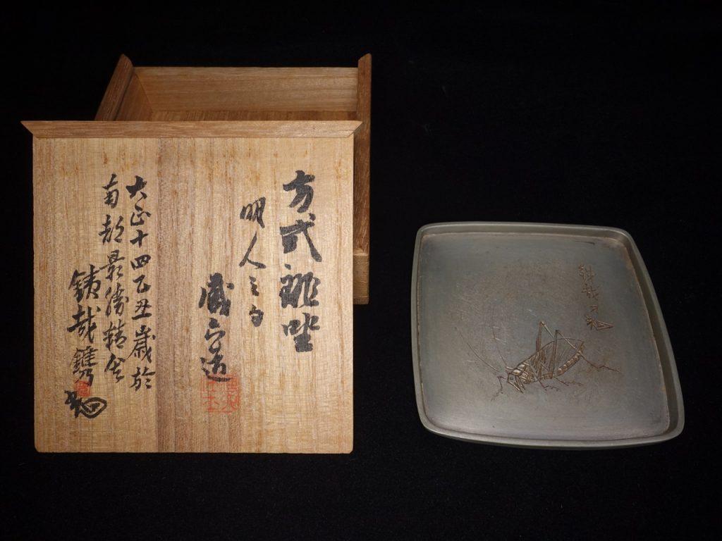 【錫製品】二世秦蔵六 加納鉄哉刀「純錫方式瓶座」を買取り致しました。