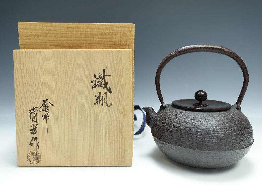 【鉄瓶、作家物】佐藤清光 「唐銅蓋平丸刷毛目鉄瓶」を買取り致しました。