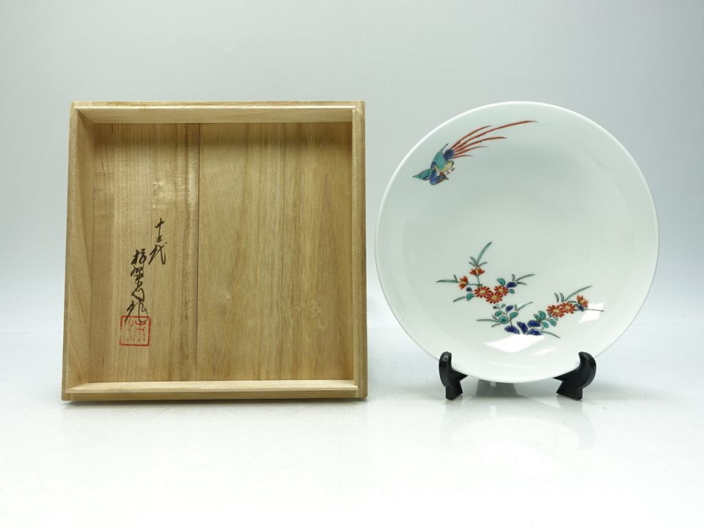 【作家物(磁器)】十三代 酒井田柿右衛門「錦花鳥文深皿」を買取り致しました。