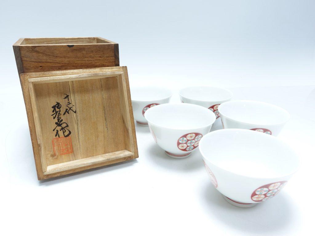 【作家物(磁器)】十二代 酒井田柿右衛門「赤丸汲出椀」を買取り致しました。