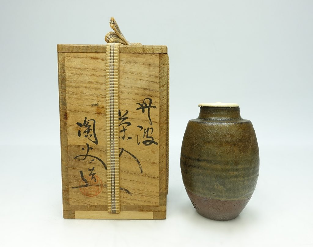 【作家物(陶器)】小西陶古 「丹波茶入」を買取り致しました。