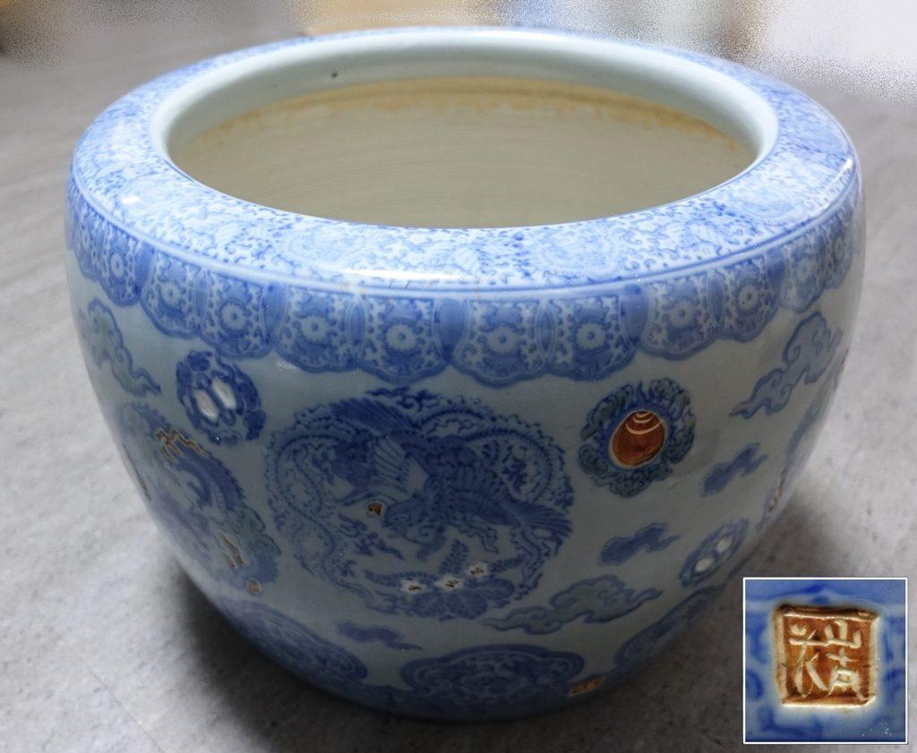 【火鉢】山本窯製「染付鳳凰文大火鉢」を買取り致しました。