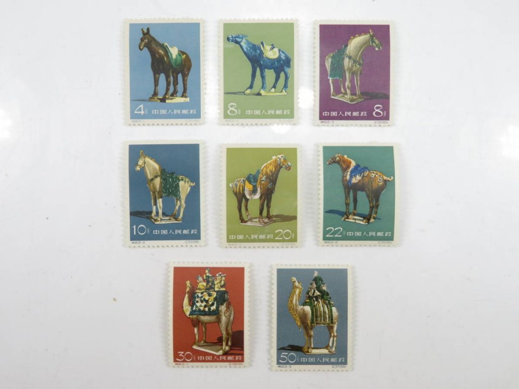 中国切手 1961年 唐三彩 8種完  未使用 特46を買取り致しました。