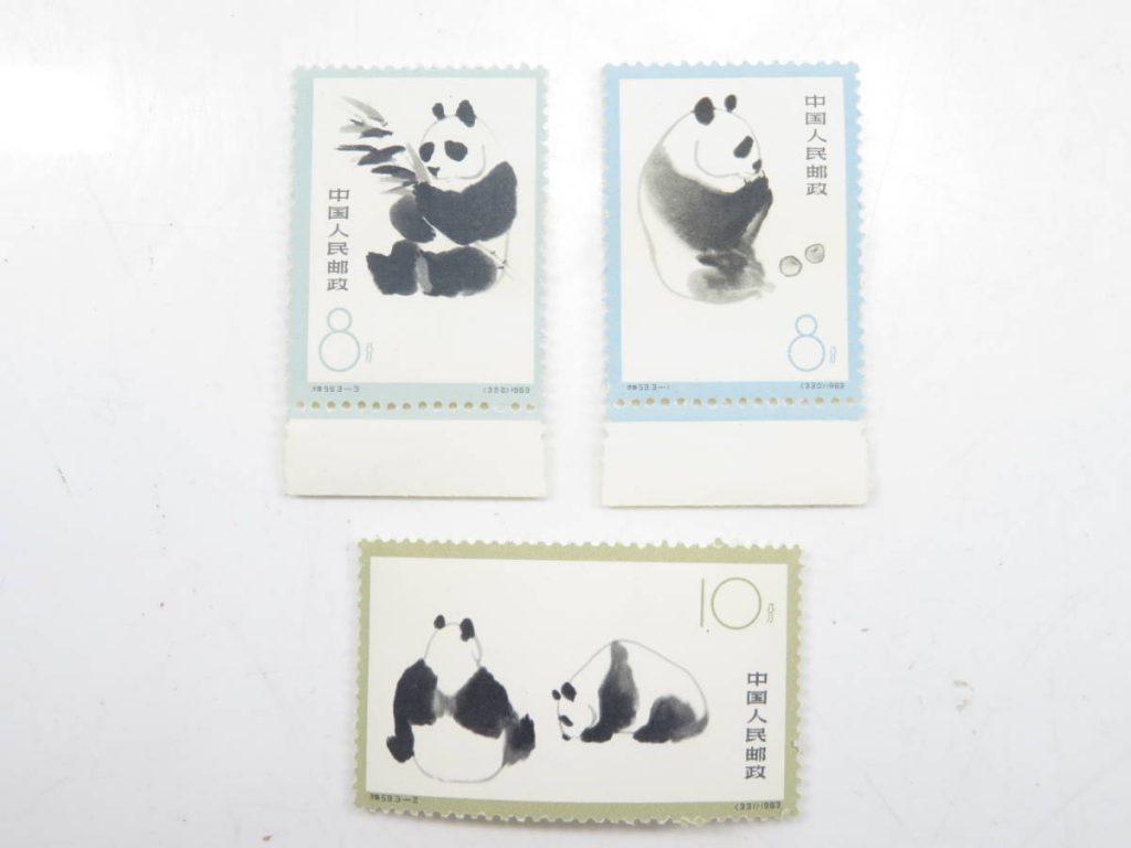 中国切手 1963年 オオパンダ 3種完 未使用 特59を買取り致しました。