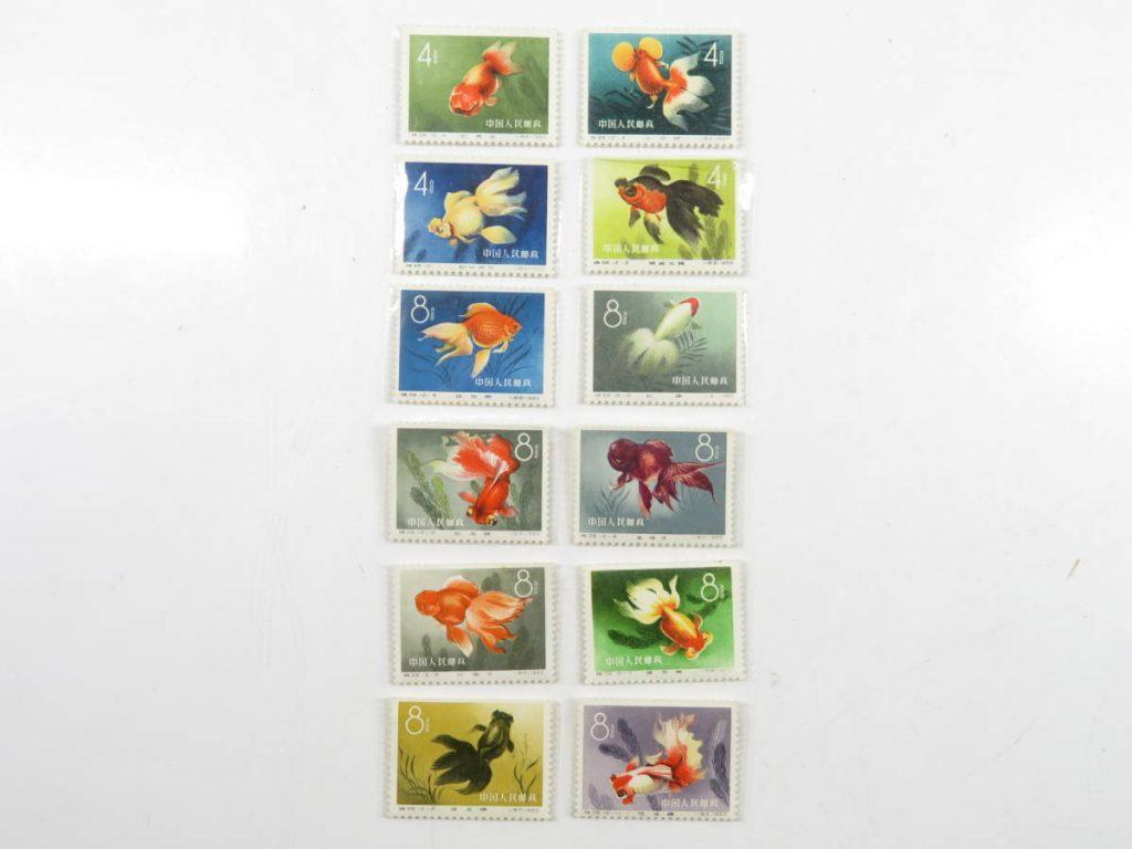 中国切手 1960年 金魚シリーズ 10種完 未使用 特38を買取り致しました。
