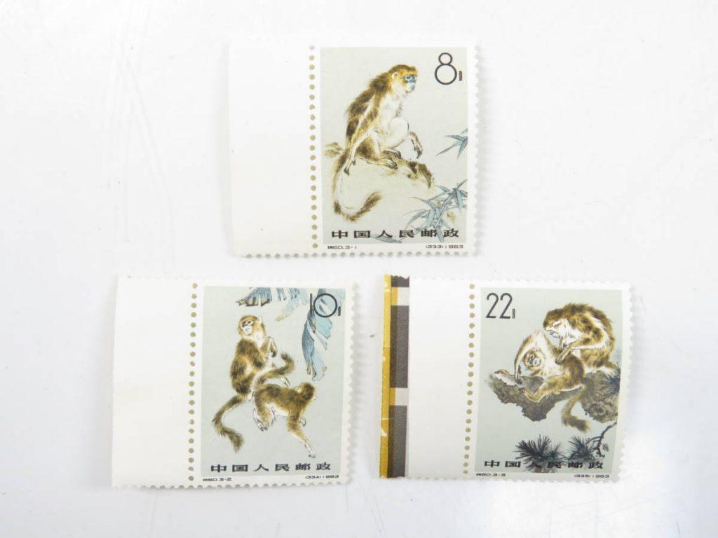 中国切手 1963年  イボハナザル(キンシザル) 3種完 未使用 特60を買取り致しました。