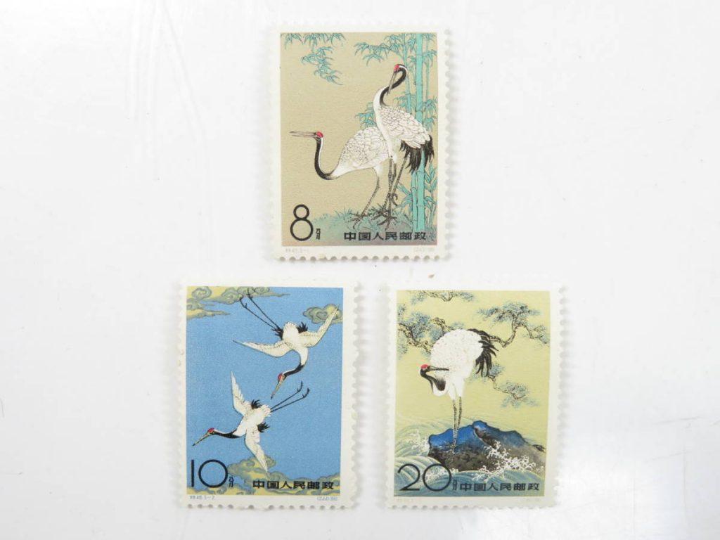 中国切手 1961年 丹頂鶴  3種完 未使用 特48を買取り致しました。