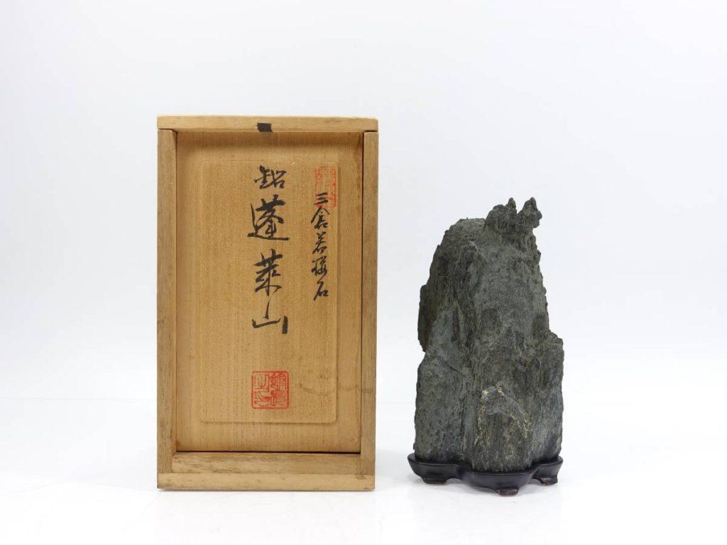 【水石】 三倉若桜石 「銘:蓬莱山」を買取り致しました。