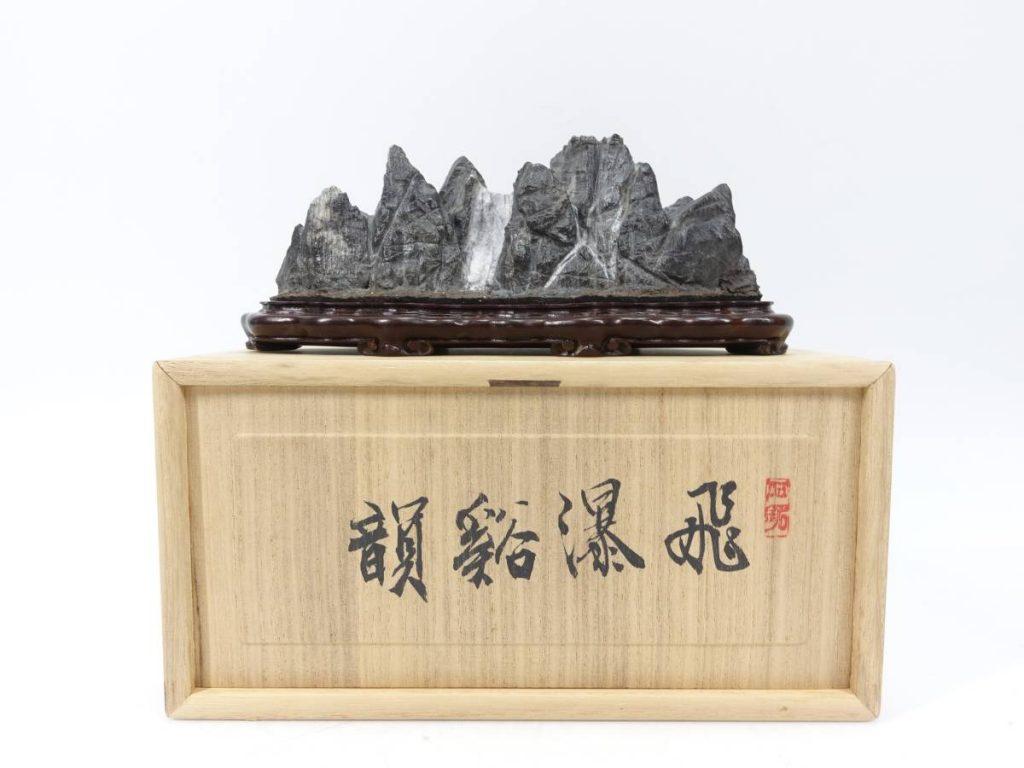 【水石】 古谷石 「飛瀑谿韻」を買取り致しました。