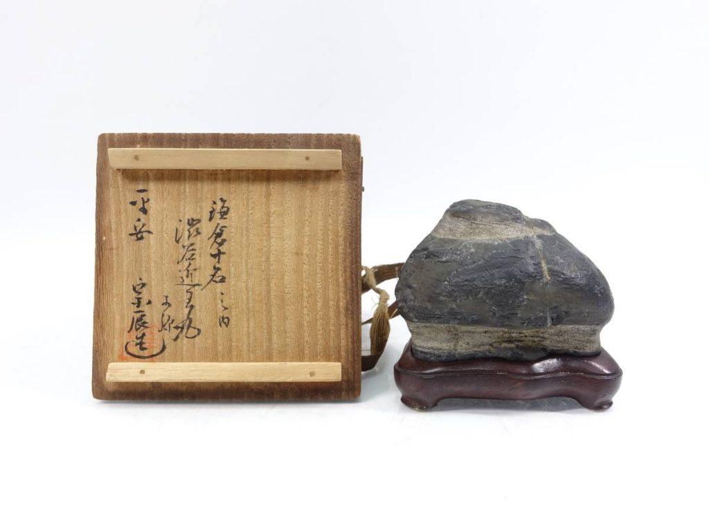 【水石】 揖斐川石  茅舍石を買取り致しました。