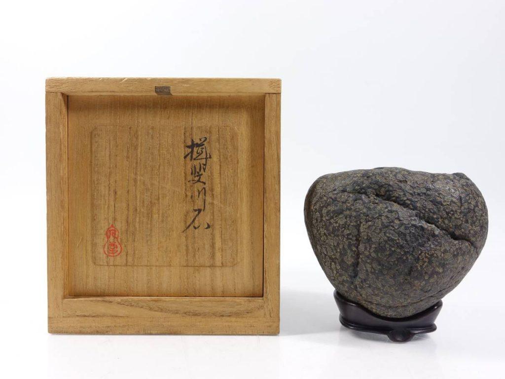 【水石】 揖斐川石 「銘:茶味楽石」を買取り致しました。