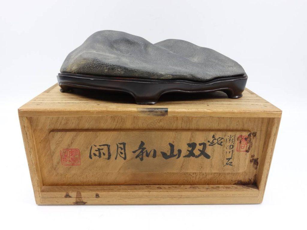 【水石】 瀬田川石 「銘:双山和月閑」を買取り致しました。