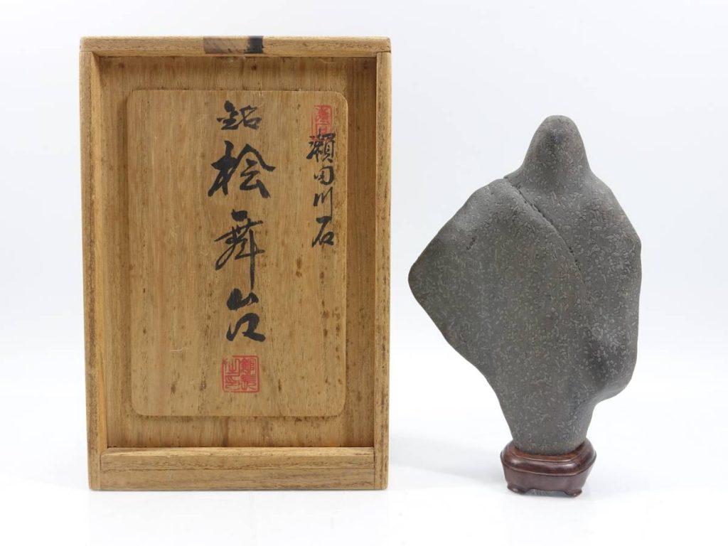 【水石】 瀬田川石 「銘:檜舞台」を買取り致しました。