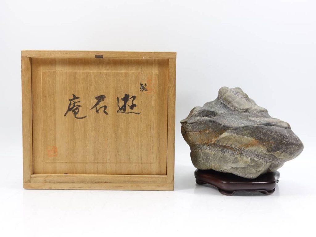 【水石】 瀬田川石  虎石 を買取り致しました。