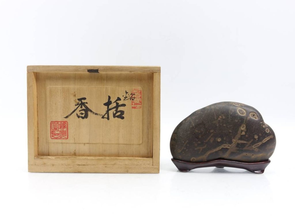 【水石】 玄海桜花石 「銘:括香」を買取り致しました。