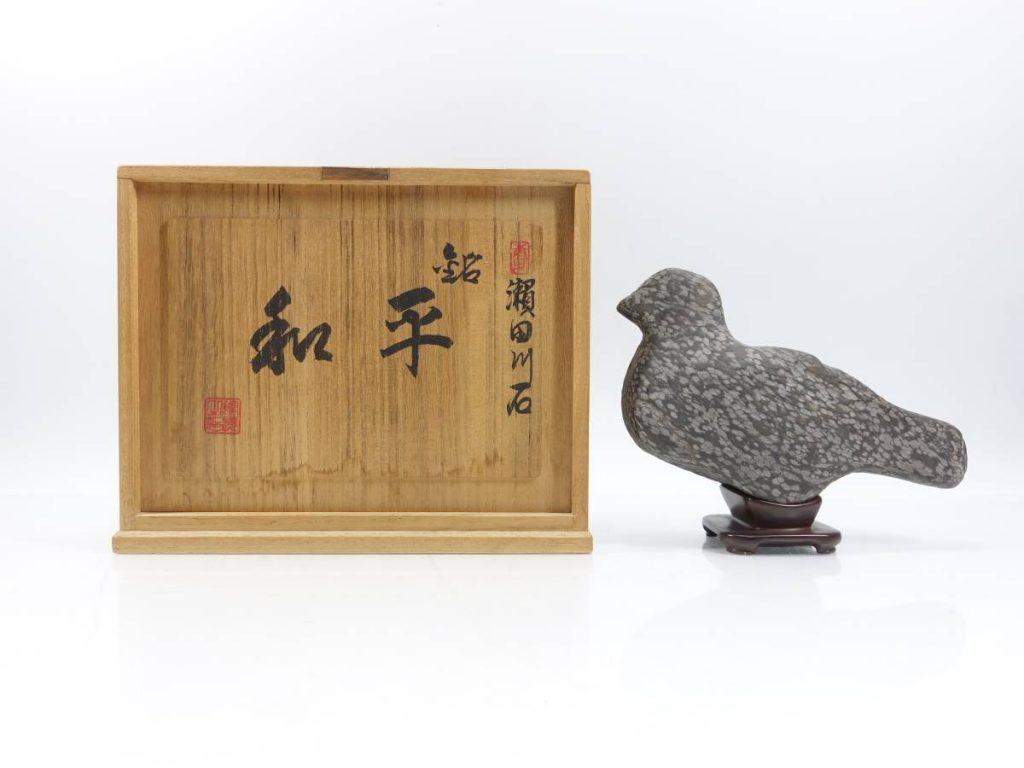 【水石】 瀬田川石 「銘:平和」を買取り致しました。