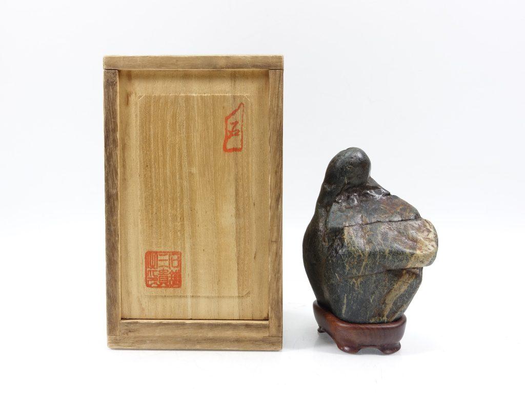 【水石】 抽象石「菩薩」を買取り致しました。