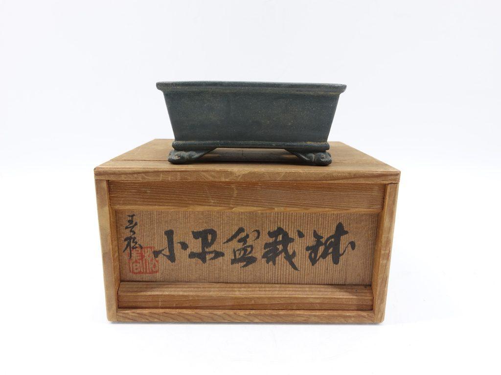 【骨董品 その他】緑巳斎「春松盆栽鉢」を買取り致しました。
